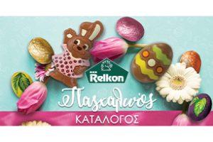 Relkon_Easter_2021