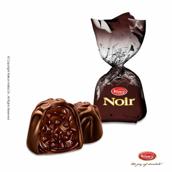 Σοκολατάκια υγείας με μοναδική γέμιση κρέμας κακάο και τραγανούς καραμελωμένους κόκκους κακάο