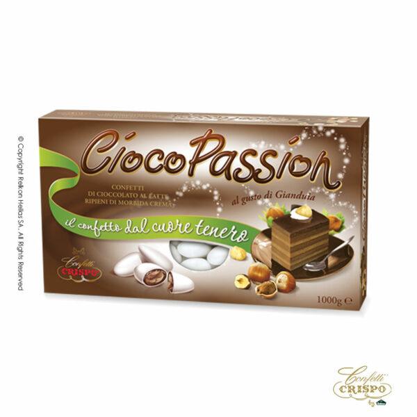 GLUTEN FREE ciocopassion Διπλή Σοκολάτα, πυρήνας λευκής και επικάλυψη γάλακτος, με λεπτή επίστρωση ζάχαρης και γεύση Gianduia. Ιδανικό για γάμους, βαπτίσεις και candy bar.