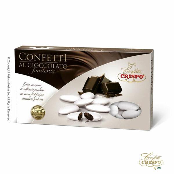 Σοκολάτα υγείας 72% και λεπτή επίστρωση ζάχαρης σε λευκό χρώμα. Ιδανικά για γάμο, βάπτιση, candy bar και events.