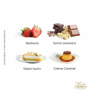 Safe pack ciocopassion διπλή σοκολάτα, πυρήνας λευκής και επικάλυψη γάλακτος, με λεπτή επίστρωση ζάχαρης και 4 ανάμικτες γεύσεις σε συσκευασία. Ιδανικό για γάμους, βαπτίσεις και candy bar. Γεύσεις: φράουλα, τριπλή σοκολάτα, κρέμα λεμόνι και crème caramel.