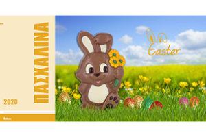 Relkon-Easter
