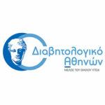 Vendi_Cert-DiavKentroAthinon