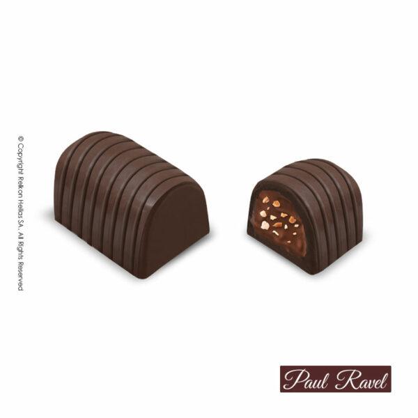 Πραλίνες σοκολάτας υγείας με γέμιση απο πραλίνα φουντουκιού και καραμελωμένα κομμάτια αμυγδάλου