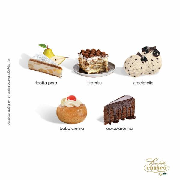 GLUTEN FREE ciocopassion selection μπλέ με διπλή σοκολάτα, πυρήνας λευκής και επικάλυψη γάλακτος, με λεπτή επίστρωση ζάχαρης. Ιδανικά για Γάμο, βάπτιση και candy bar.