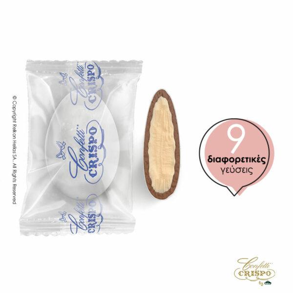 Safe pack ciocopassion διπλή σοκολάτα, πυρήνας λευκής και επικάλυψη γάλακτος, με λεπτή επίστρωση ζάχαρης και εννέα γεύσεις ανάμικτες σε συσκευασία. Ιδανικό για γάμους, βαπτίσεις και candy bar.