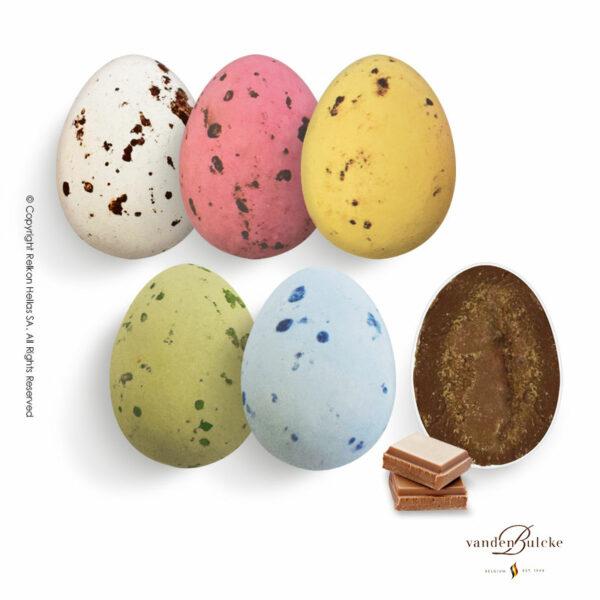 VB πασχαλινό αυγουλάκι με γέμιση πραλίνας φουντουκιού σε διάφορα χρώματα. Ιδανικό για Πάσχα.