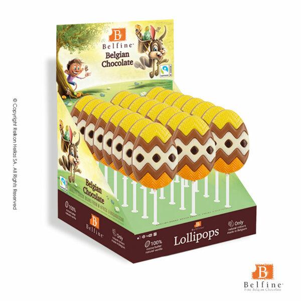Belfine display με σοκολατένια γλειφιτζούρια από σοκολάτα γάλακτος σε σχέδιο πασχαλινό αυγό. Ιδανικό για το Πάσχα.