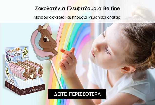 HP Relkon Banner - Belfine